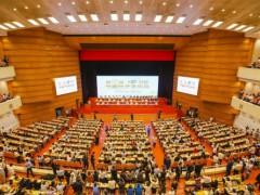 第十六届中国科学家论坛在京召开,登封市三康医院受邀出席
